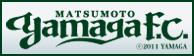 旬菜花は松本山雅FCを応援しています